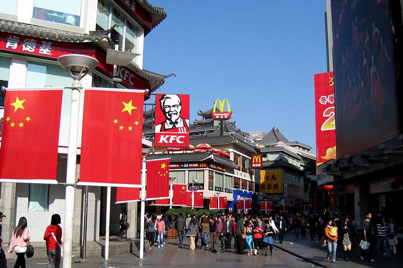 China's First Mcdonalds