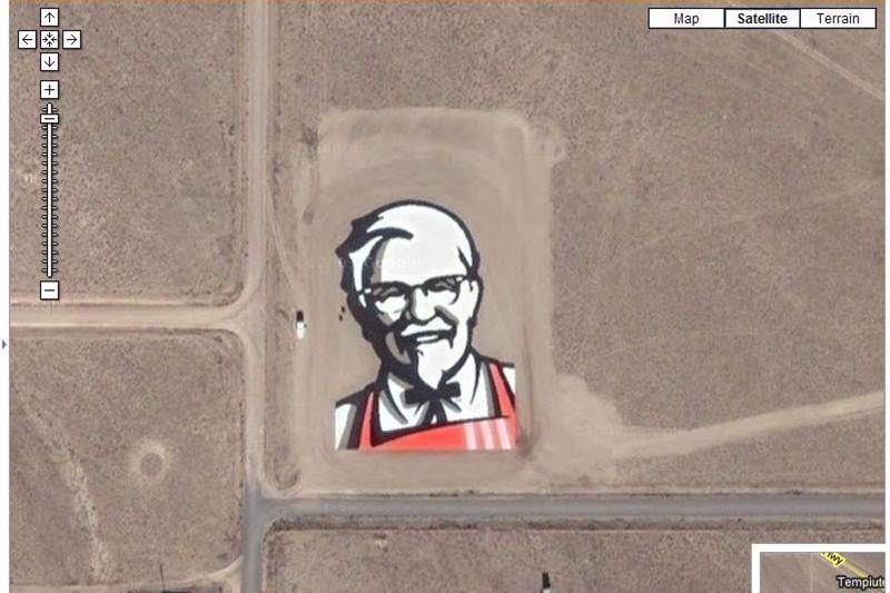 KFC 51