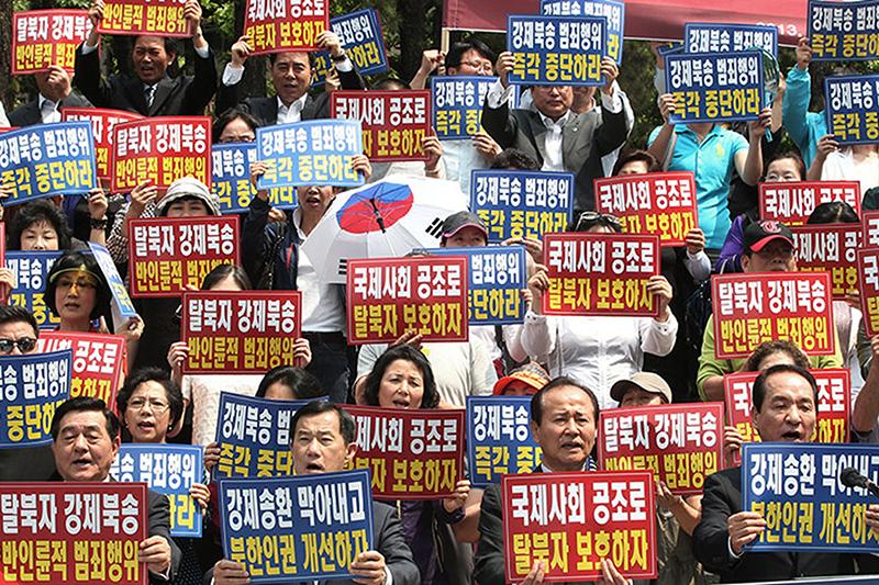 Korean Freedom Federation